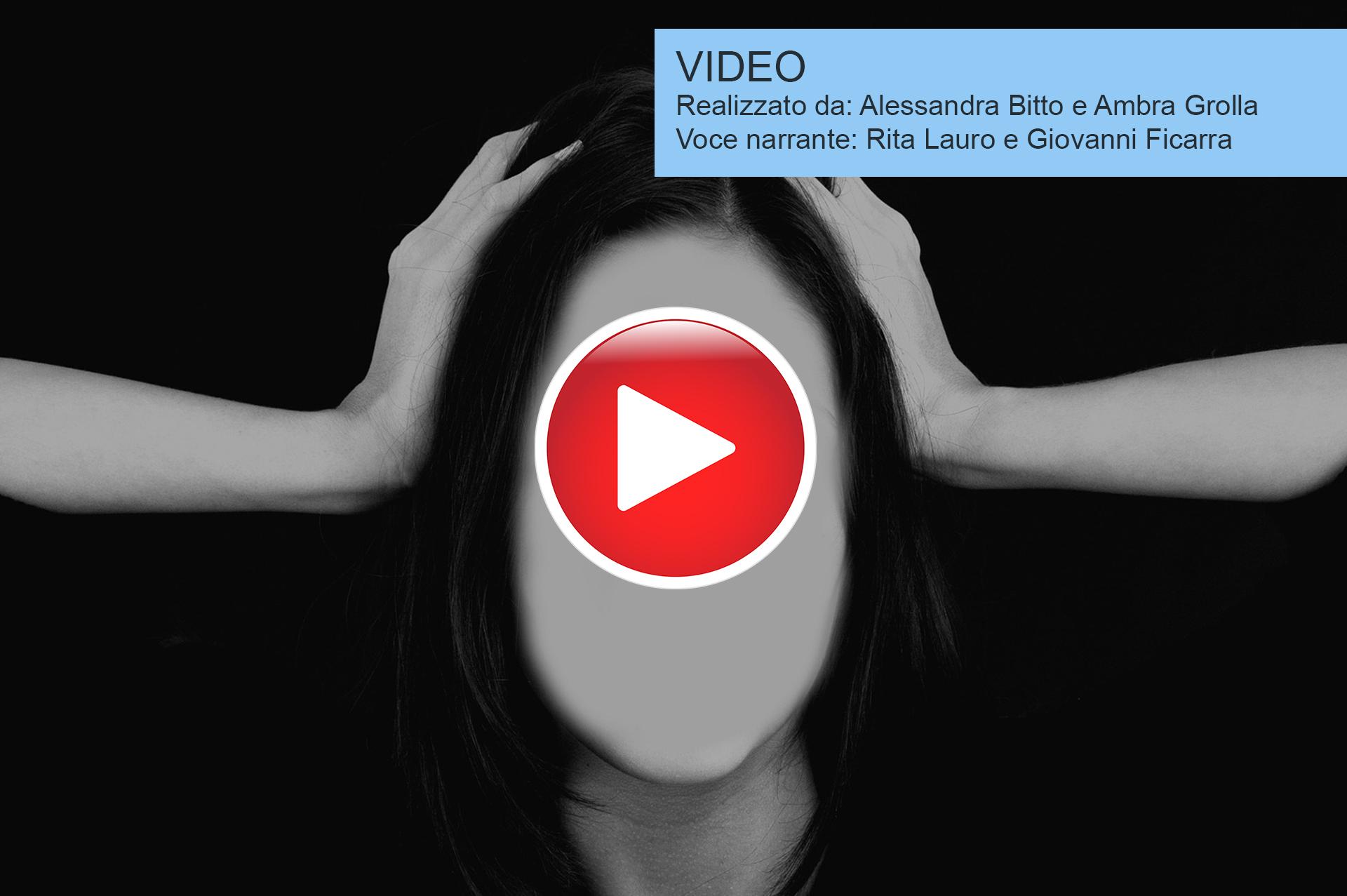 Emicrania video